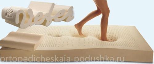 Подушки-Vefer1-
