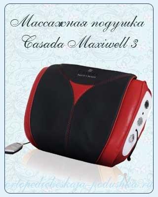 MAXIWELL-III