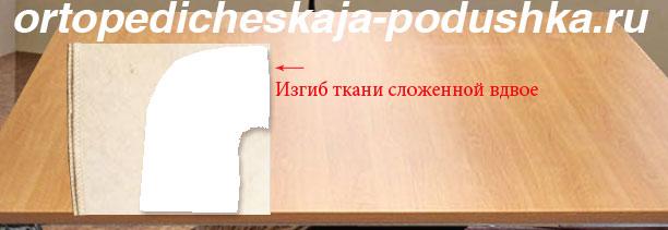 kak-sshit-podushku-dlya-shei2