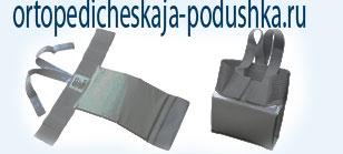 ПЕРИНКА ФРЕЙКА