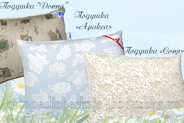 легкие сны подушки