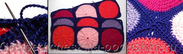 мастер-класс-по-изготовлению-подушек-3