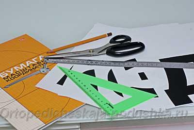 подушки-буквы-выкройки